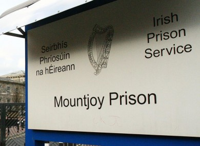 Dublin's Mountjoy Prison: the Irish Human Rights Commission has demanded an immediate end to 'slopping out' in Ireland's jails.