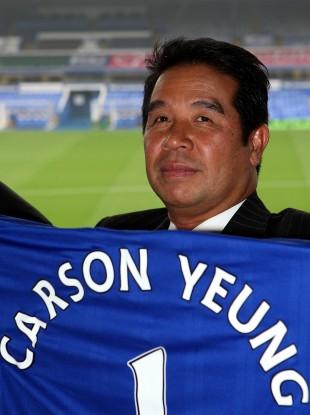 Carson Yeung.