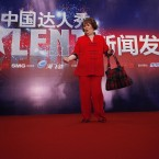 Former Britain's Got Talent sensation Susan Boyle dances while appearing as a guest on China's Got Talent in Beijing  (AP Photo/Eugene Hoshiko)