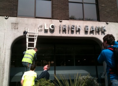 The removal of the Anglo Irish logo from its HQ in April