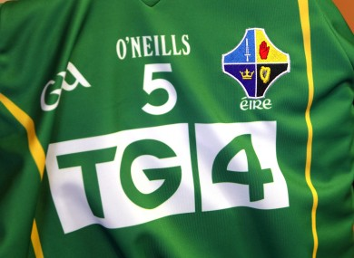 The Irish International Rules jersey.