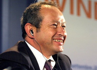 Sawiris Naguib's trial has been delayed until February 11 because he did not attend court for today's hearings.