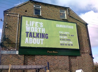 A billboard in Dublin's inner city