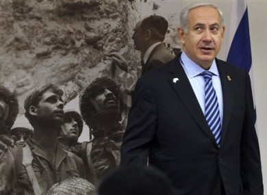 Israeli Prime Minister Benjamin Netanyahu at a special cabinet meeting on Jerusalem Day today.