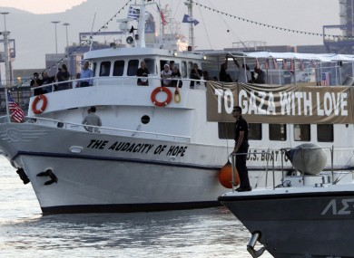 File photo of activists boat