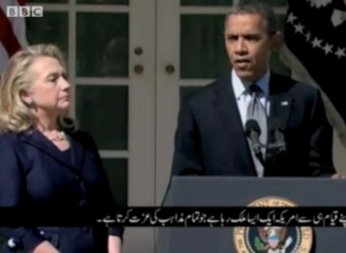 A screen grab from the advert being run in Pakistani TV, which features Barack Obama and Hillary Clinton speaking with Urdu subtitles.