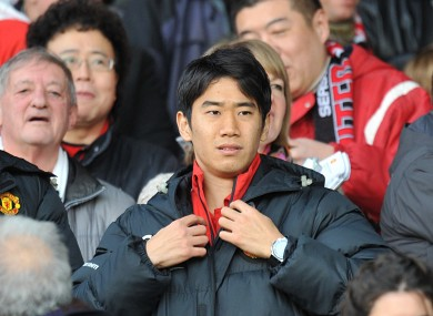 Kagawa in the stands.