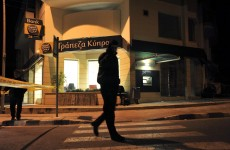 Updated: All banks in Cyprus will now stay closed until Thursday