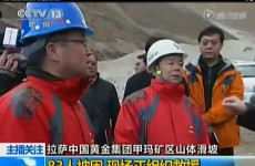 "Chance of survivors ""slim"" in Tibet landslide search"