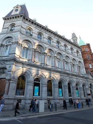 The former flagship branch of National Irish Bank on Dame Street in Dublin.