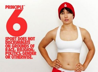 An American Apparel campaign supporting equality around the Sochi Winter Olympics.