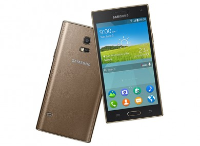 The Samsung Z was originally due to be released during the third quarter of 2014.