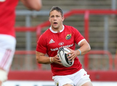 David Johnston is one of three players who'll make their first competitive appearance for Munster tomorrow night in Cork.