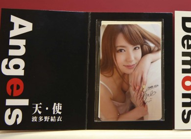 The two special edition swipe cards for Taiwan's mass transit, which feature 27-year-old Japanese porn star Yui Hatano