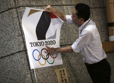 Japan won't host the Games for another four years but planning is well under way.