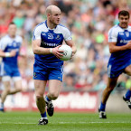Clerkin was the last footballer who made his debut in the 1990s to retire. The Monaghan midfielder made 179 appearances and won two Ulster medals.<span class=
