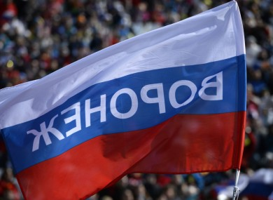 A Russian flag at the Sochi Winter Olympic Games in 2014
