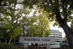 The well-known Blackrock Clinic racked up a huge profit last year