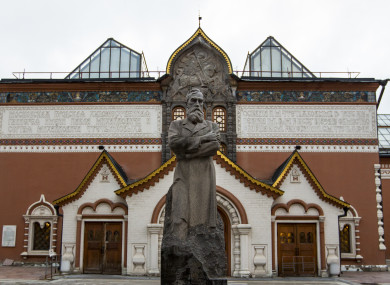 A view of the Tretyakov State Gallery museum with the statue of the founder of the gallery Pavel Tretyakov in the center in Moscow, Russia.