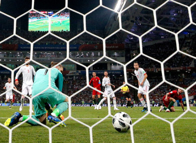 Ramos tells de gea never give up after portugal blunder the42 a moment hell want to forget fandeluxe Choice Image