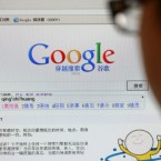 A Chinese internet user tries out the Google Time Machine Search - an April Fool prank that claimed it could send users back to history and, of course, Chinese history only. Pic: Zhou junxiang/PA Images.  April Fools Day, time for Google to release its annual hoax. On Friday (1 April 2011) morning, Google China (Google.cn) releases a product called Google Time Machine Search, a search engine that can send users back to history, and, of course, Chinese history only.