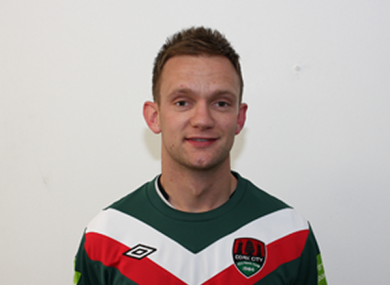 Lordan has signed for UCC.