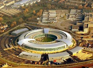 The headquarters of GCHQ, Britain's electronic surveillance agency, pictured shortly after construction in 2004.
