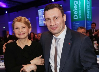 Yulia Tymoshenko and Vitali Klitschko at the EPP Congress in Dublin today