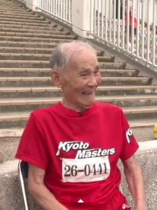 Hidekichi Miyazaki after a recent race.