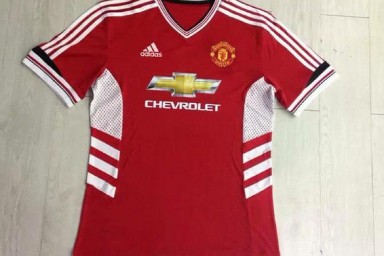 cacef96ff0e Is this Manchester United s Adidas-designed home jersey for next season