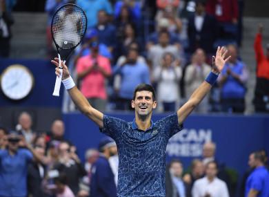 Novak Djokovic celebrates his victory.
