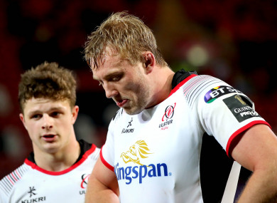 It was a difficult night for Ulster in Limerick.