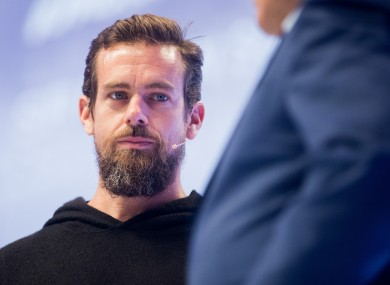 Jack Dorsey, CEO of Twitter, had his account hacked this evening.