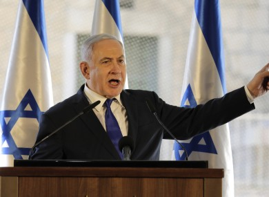 Netanyahu has said he is open to a unity government.