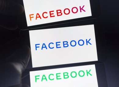 Facebook's new logo was unveiled yesterday.