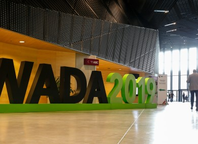 An image from the World Conference on Doping in Sport 2019.