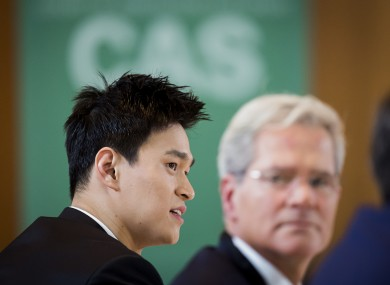 Yang at a CAS tribunal held in Montreux today.