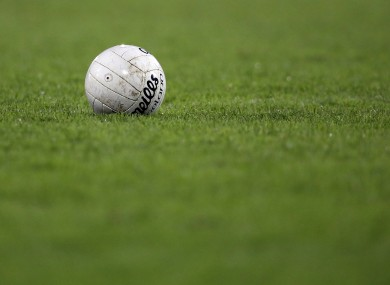 There were wins for Down, Donegal, Galway and Tyrone.