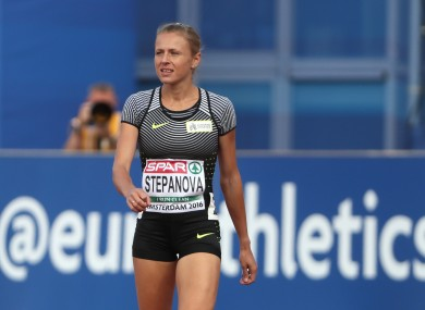 Yuliya Stepanova competes under a neutral flag at the qualifying rounds of the 2016 European Championships.
