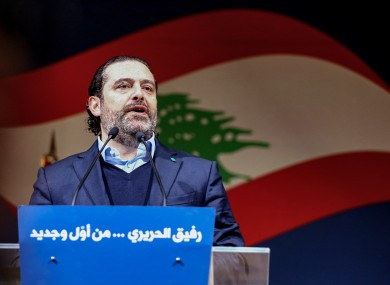 Former Lebanese Prime Minister Saad Hariri delivers a speech during a rally in February held to mark the 15th anniversary of the assassination of his father Rafic Hariri.