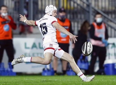 Michael Lowry is one of Ulster's many impressive graduates.