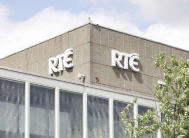The RTÉ Montrose campus in Donnybrook.