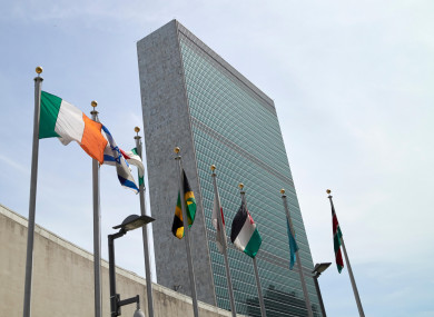 Ireland's flag at the UN building in New York.