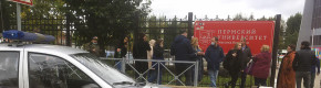 Six dead after gunman opens fire on Russian university campus